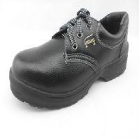供应东莞市哪有橡胶底防砸鞋,优质的橡胶底防砸鞋在哪里