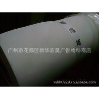 供应国画绘画/喷墨打印专用600*600D双面喷280G防水棉质油画布