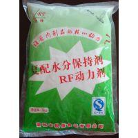 济南鱼糜添加剂,鱼糜添加剂包技术,正宗鱼糜添加剂生产厂家,诸城锐锋食品