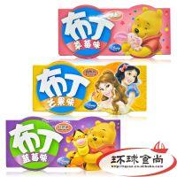 香港 自然派卡通布丁140g(2*70g)*36排/箱 3个味 进口食品批发