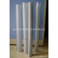 热销推荐 压延工艺PVC透明磨砂片 耐磨pvc塑料片材