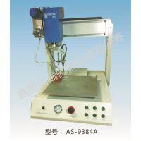 长期供应深圳自动焊锡机