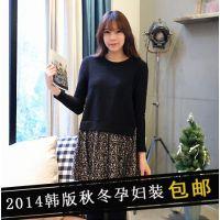 2014秋冬新款时尚 韩版孕妇装百搭宽松 长袖假两件碎花连衣裙