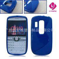厂家直销   诺基亚C6110手机套   新款NOKIA清水套   TPU保护套