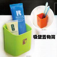 伊富春 浴室卫生间吸盘吸壁式牙刷牙膏架收纳盒置物筒AZ8135