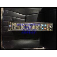 厂家直销ZLZB-7T微电脑智能综合保护装置
