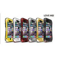LOVE MEI三防系列苹果6S手机套iphone6 4.7小蛮腰三防保护套外壳