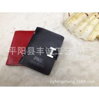 供应高档真皮卡包钥匙包 高档金属真皮卡包 广告促销礼品钥匙包