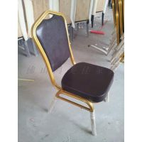 酒店椅,广东酒店椅,酒店椅图片,酒店椅批发商,广东鸿美佳酒店椅供应商