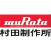 代理日本村田MURATA品牌电子元器件