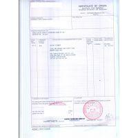 供应普惠产地证,欧盟产地证FORMA