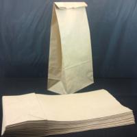 供应12号黄牛皮纸防油纸袋 面包纸袋麦当劳袋点心纸袋饼干纸袋1000个