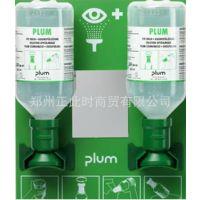 供应河南紧急冲淋眼部及皮肤冲洗液自身防护洗眼液丹麦进口产品