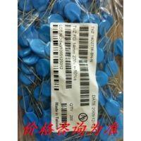 厂家直销压敏电阻器14D271 (270V) 品质保证