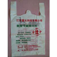 厂家生产HDPE环保降解塑料袋,降解购物袋