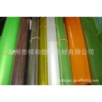 专业供应pvc塑料片材系列之PVC透明片磨砂片  阻燃pvc塑料片材
