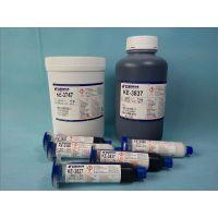 台湾永宽增强韧性灰色环氧树脂胶AB胶KE-346-可替代乐泰E-40FL