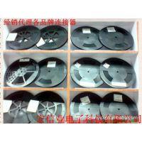 所有品牌连接器广濑连接器FH28H-80S-0.5SH(05)一系列原装正品