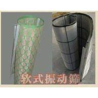 四川软式石油振动筛网软式石油振动筛网直销软式石油振动筛网厂