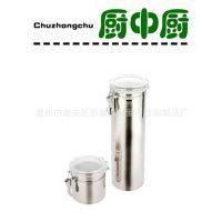 供应可视不锈钢密封罐糖罐套装储物罐四件套家居厨房用品