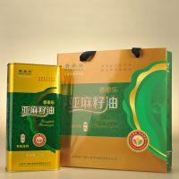 甘肃会宁亚香香泰乐麻籽油胡麻油纯天然1.5*2L铁听礼盒会宁特产