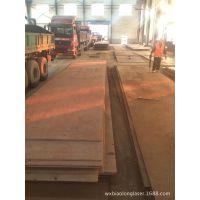 国标GB6479化肥专用管 16mn无缝钢管 化肥设备用16mn无缝钢管