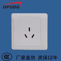 欧普电工 开关插座 三孔16A 空调热水器插座 三插