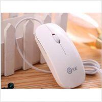 供应E元素2403 有线鼠标 超薄舒适 烤漆 可爱个性办公游戏 笔记本鼠标
