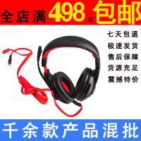 供应狼博旺550头戴式电脑耳机 头戴式 游戏耳机带麦克风