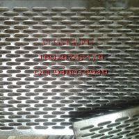 供应长圆孔冲孔机筛板、冲孔筛板网