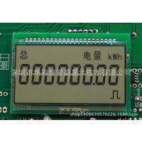 供应电子式三相四线程预付费电能表LCD液晶屏,IC卡充值电表LCD液晶屏