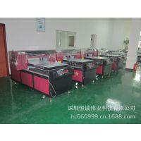 供应促销亚克力皮革服装标牌金属PVC广告UV万能打印机 TSXE1015-1