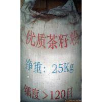 选购质量好的工业茶籽粉-首先东莞启隆