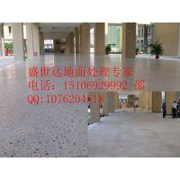 菏泽混凝土硬化地坪安全-15106929992-夏津县混凝土硬化剂W