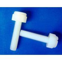开槽滚花尼龙螺丝 手拧塑料螺钉 圆柱头内六角塑料螺丝现货供应
