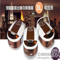 AUX/奥克斯 FR-F3001E 智能电饭煲迷你小电饭煲3L 正品厂家直销