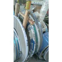 供应201不锈钢带材|不锈钢钢带|不锈钢分条|不锈钢窄带