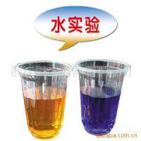 【弱碱性、可试验】供应托玛琳能量杯