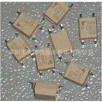供应东芝光耦TLP181 TLP181GB大量现货元器件专业配单一条龙