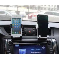 特供 SD-1109 车载手机架 车用可伸缩手机支架 汽车出风口手机架