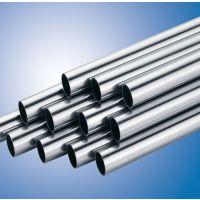 生产厂家供应【Φ133*2.0】304L不锈钢薄壁水管||佛山不锈钢水管价格