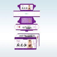 【特供】方形蛋糕盒 点心盒 食品包装盒  蛋糕纸盒 年糕包装盒