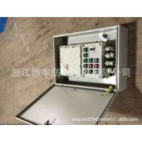 浙江供应PBb-防爆配电箱/防爆照明柜/防爆空调系列