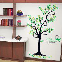 AY838厂家直销批发记忆树照片 客厅书房过道走廊照片相片贴