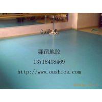 pvc地板胶 透明_地板胶价格_优质地板胶批发/采购
