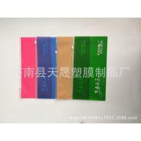 【优质货源】厂家定做PVC袋 透明 塑料包装袋 服装手提袋批发