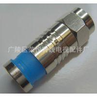 金属挤压F接头,防水接头连接器,有线电视器材,电缆接头,接插