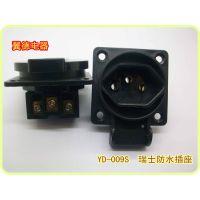 【现货供应】瑞士电源插座防水插座转换插座黑白蓝10A250V