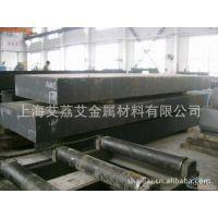 进口铬钼合金工具钢 铬钼钢 拉力钢 渗氮钢 中碳耐热钢25Cr2Mo1VA