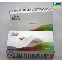 供应抽纸厂家免费设计定做广告类纸抽/纸巾/盒抽纸巾/抽取式纸巾